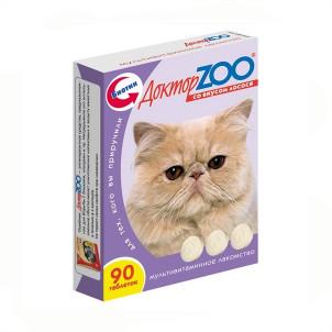 какие можно давать витамины коту | Кошкин дом